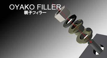 親子フィラーOyako filler